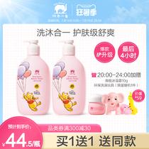 Red Elephant flagship store Childrens shampoo bath two-in-one Childrens special shampoo Shower gel shampoo