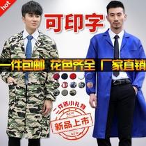 Рабочая одежда Мужская одежда камуфляжная одежда разведение автопробег грязный длинный синий халат с длинным рукавом износостойкая одежда