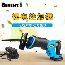 Hundred sharp reciprocating saw horse knife saw lithium rechargeable household reciprocating saw curve saw Li-ion cutting electromechanical saw