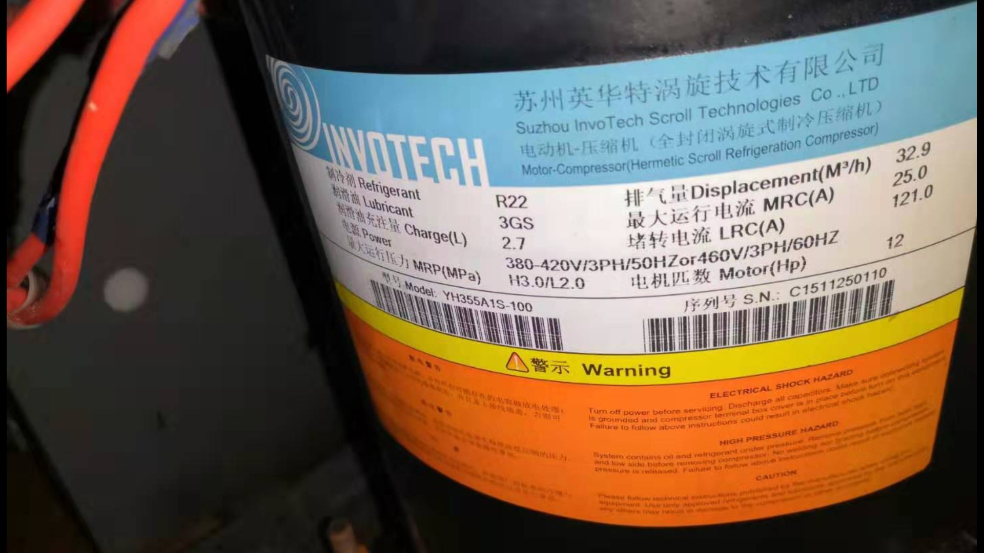 YH335A1-100 YH335A1S-100 Original new Yinghuat air conditioning refrigeration compressor 12 380V