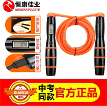 Shenzhen Heng Kangjia Industry test special skipping rope hk-6800ts genuine test count Chronograph Hollow Eraser