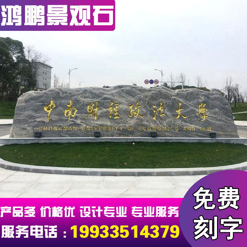 Pierre de pierre de vague de neige pierre naturelle de paysage pierre de coucher du soleil à grande échelle pierre originale rouge Taishan pierre inscription porte pierre jardin carré