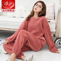 Longsa pajamas women 2020 autumn winter long-sleeved coral velvet thick cute bear O grain velvet can be worn outside the home clothes