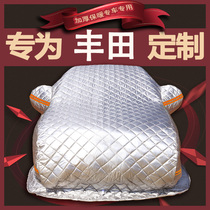 Cotton Car Clothes in Northeast Winter Special Thickening, Warming, Flame-retardant, Anti-theft, Snow-proof, Super Thick Car Cover, Cotton Flannel Warming Quilt