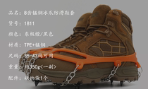Soles old people short nail ice and snow claw shoe sleeve female nail pat ice grip chain tooth ice claw anti-skid shoes shoe nail Winter