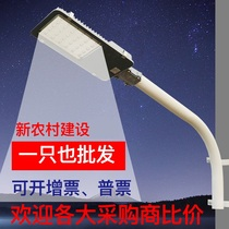 led Rue Lampe Extérieure étanche nouvelle campagne super lumineux maison 220 V pôles pick bras rue lampe route abat-jour