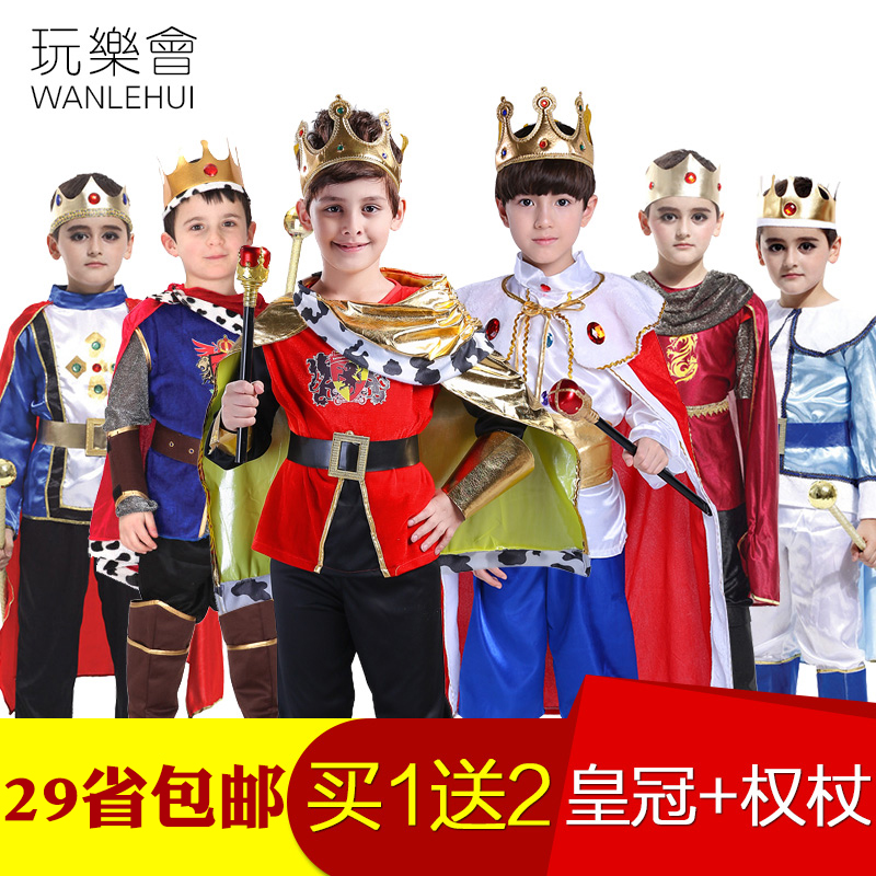 Halloween Prince costume, dance costume, boy cosplay, soldier, child king Costume