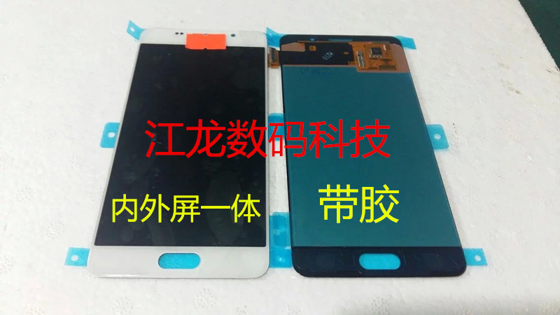 Applicable to Samsung S8 + g9500 g9550 s9g9600 S9 + g9650 display screen assembly with frame