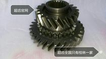 Super tooth modification (Non-tail tooth rear axle differential modification) sea 1750067016