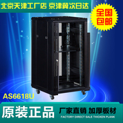 1 meters 2 meters 1.2 meters cabinet 22u24u network server switch power amplifier Totem 2 meters 1.6 meters 1.8 meters 42