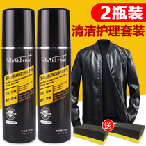 Leather cleaning decontamination leather care care liquid colorless black leather color lanolin jacket Polish universal