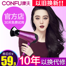 Kang Fu hair dryer home barber size power anion hot and cold air dormitory hair salon hair dryer