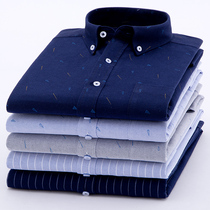 Mens Cotton Oxford textile old-aged cotton daddy shirt