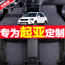 2019 Kia K2 dedicated new generation of 2018 智 跑 K3 automatic K5 car full surround car Ottomans 18