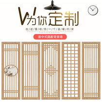 Dongyang wood carved solid wood lattice hollow antique doors and windows partition new Chinese background wall carved ceiling decorative grille