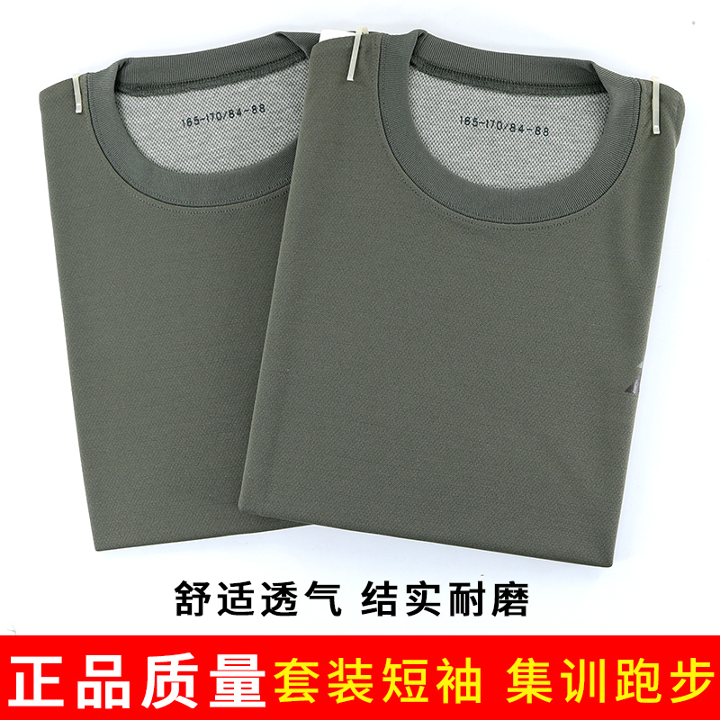 Physical wear short-sleeved shorts T-shirt body suit new martial arts suit mens and womens sports fitness fast dry clothes