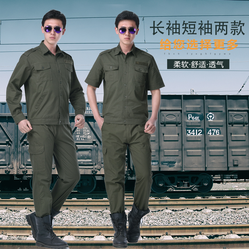 Workwear Summer Pure Cotton Shirt Suit, Thin Labor Insurance Suit, Long and Short Sleeve Men's Army Suit, Camouflage Suit