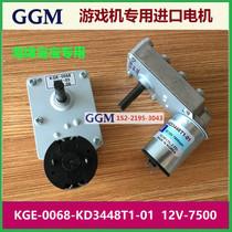SpongeBob SquarePants Game Machine GGM Motor KGE-0068-KD3448T1-01