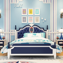 Childrens Bed Boy single bed 1.5m teen european girl Princess 1.2 m pupils solid wood single-storey bed