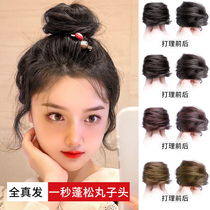 Meatball head artifact Wig ring Natural fluffy lazy ancient style wig package plate hair device Real hair meatball hair ring