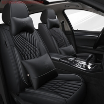 The 2019 Four Seasons GENERAL Motors seat cover is fully enclosed with spring and autumn leather cushions for the Four Seasons special seat cover