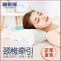 Сон легко шейный позвоночник тяги подушка одиночная защита шеи хлопок здоровья подушка для взрослых мужчин и женщин дома медленный отскок подушка ядро