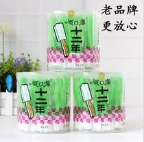 Jingle Moon toothbrush postpartum disposable gauze soft wool special pregnant women Moon supplies 30 installed