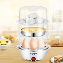 Полусферическая многофункциональная машина для варки яиц автоматическое выключение небольшой 1 человек яйцо пароход небольшая домашняя машина для приготовления яиц в общежитии артефакт