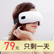 Eye Massager Eye Massager relieve eye fatigue to eye bags dark circles artifact myopia heat eye instrument
