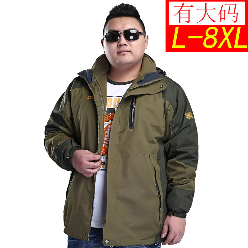 Autumn and Winter Fertilizer and Large-Size Charge Clothing for Male Outdoor Trinity and Fleece Two-piece Extra Large Waterproof Mountaineering Suit