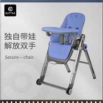 elistile baby dining chair children dining table folding home dining chair seat baby learning chair