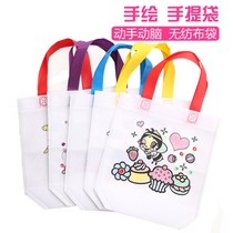One Hao Nonwovens hand-painted bag children handmade 3-6 years old kindergarten baby painting Art course material pack