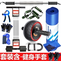 Fitness Equipment Home Multifunctional training set sporting goods sports exercise chest muscle arm rod arm player man