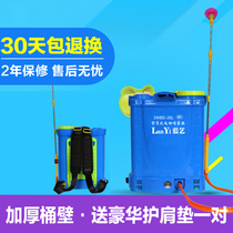 Electric sprayer agricultural intelligent new backpack charging multi-function medicine machine pesticide high-pressure Lithium Battery Watering Can