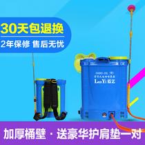 Electric Sprayer agricultural Intelligent new backpack charging multifunctional cornstalk begins machine pesticide high-pressure lithium battery spray pot