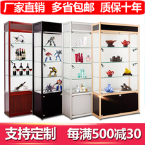 Hand-made model display cabinet transparent glass showcase jewelry container gift sample display shelf cosmetics display cabinet