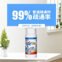 Duct dredge toilet sewer powerful toilet bathroom deodorant hair decomposition blockage kitchen artifact