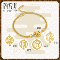 Chao Acer blesses the gold 錬 gold hand rope double-stranded hand-decorated happy woman gift commemorating the price