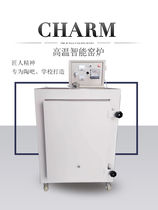 Electric kiln high temperature electric kiln automatic kiln ceramic kiln drawing machine mud machine for domestic pottery bar ceramic Equipment