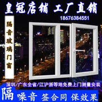 soundproof windows shenzhen guangzhou huizhou foshan jiangmen three floor PVB clamp vacuum soundproof glass door and window balcony