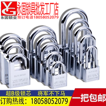✅ A key to open more than the lock imitation stainless steel B-class lock cylinder internet cafes bathroom dedicated mutual opening rate low ✨