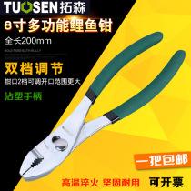 Tuopu Tools Multifunctional Carp clamp bend nozzle activity pump wrench 8 inch pipe repair auto repair stick plastic pliers