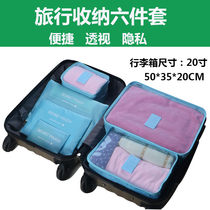 Travel Bag Setting, Luggage Setting, Travel Clothes Setting, Six Bags Setting, Washing Bags Setting