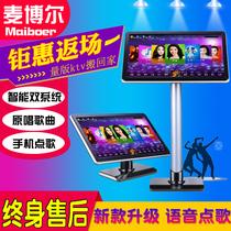 Home KTV jukebox Home k song HD touch screen all-in-one jukebox Karaoke equipment Full set of audio