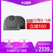 US imports Neato sweep robot intelligent Planning automatic driving home automatic Vacuum cleaner D3