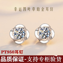 Chow Fu Xing Platinum PT950 Earring 18K Platinum Mosang Stone Earring Men and women Valentines Day send girlfriend