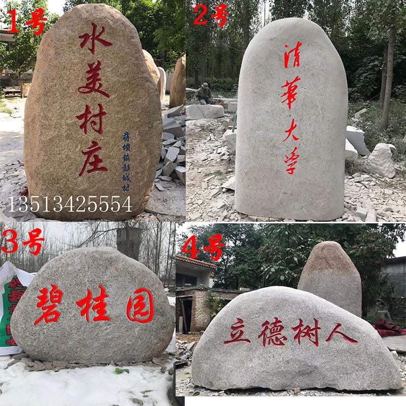 Grand-échelle paysage jardin en pierre inscription pierre pièce campus carré en plein air pour se souvenir du signe pittoresque de l'embouchure village entreprise de pierre