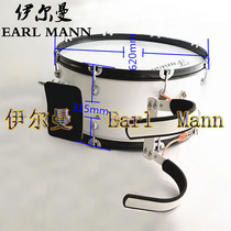Ilman Earl Mann Senior wooden cavity Army drum 24 inch back frame White Army drum percussion instrument