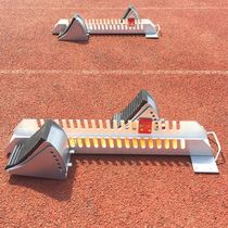 Aluminum alloy multifunctional plastic runway starter track and field competition training special Adjustment runner Sale