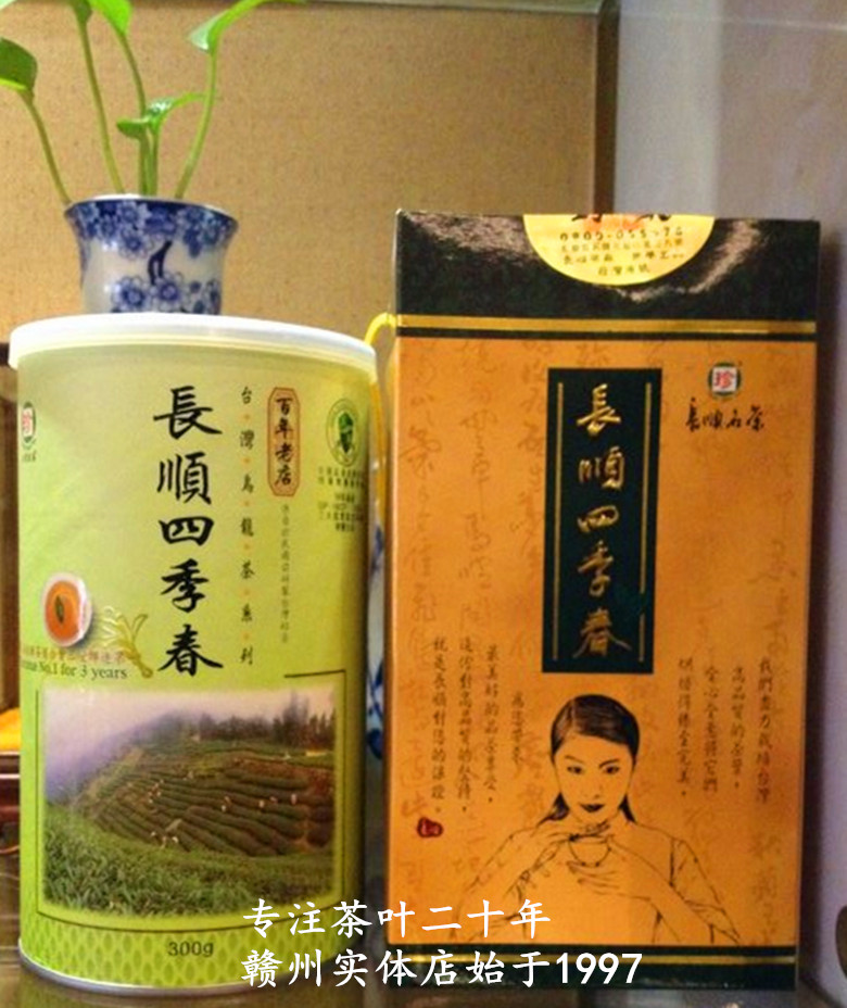 Taiwan Changshun tea four seasons spring tea scent high cold flavor Alishan tea original Taiwan mountain tea specials